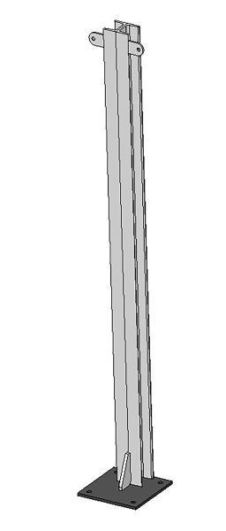 U-Profil 65x42x5,5mm, doppelt, L=1,45 m, mit Bodenplatte, vz